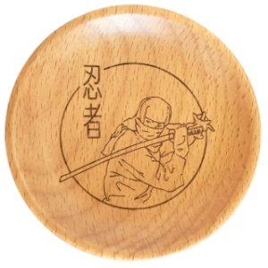 画像1: ZIPANG まめざら忍者 ビーチ (1)