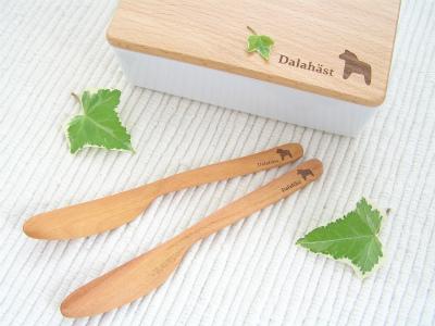 画像1: 【廃盤セール】ダーラナホースのバターナイフ