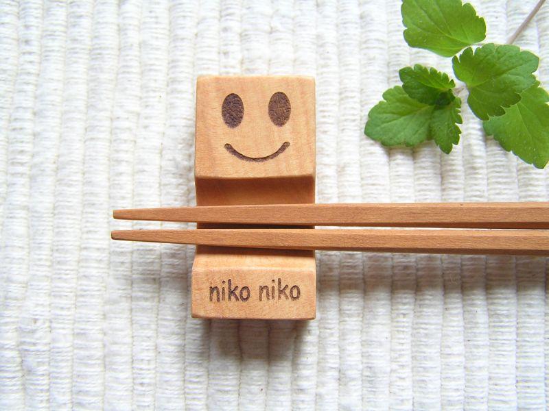 画像1: ニコニコ 箸置き