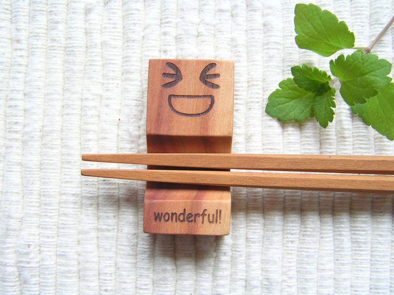 画像1: 幸せ 箸置き