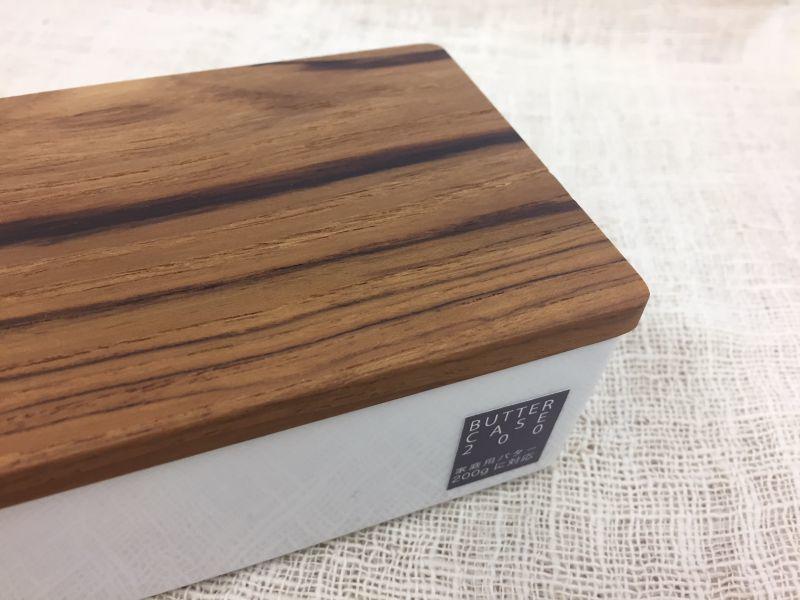 画像4: バターボックス <チークの木蓋>