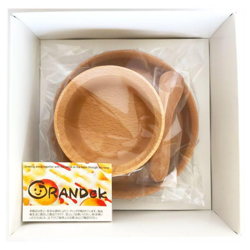 画像1: GRANDek  EARTH