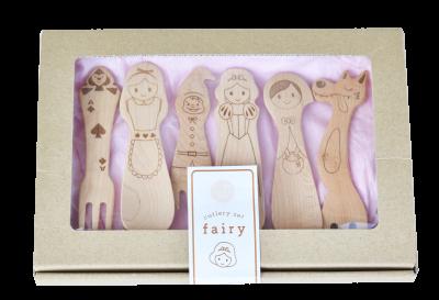 画像1: カトラリーセット fairy(フェアリー)