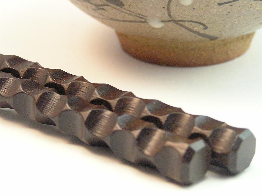 画像1: 鬼に金棒 削り箸 ローズウッド