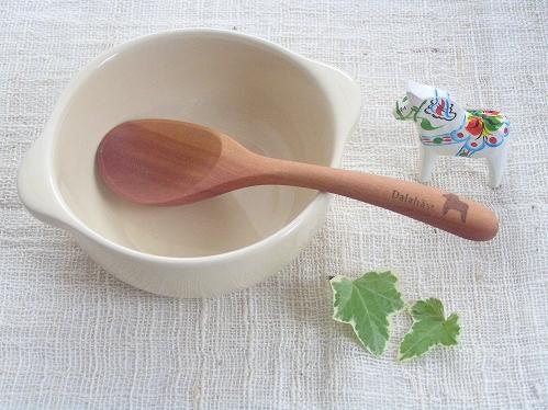画像1: 【廃盤セール】ダーラナホースのスープスプーン